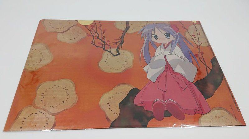 Animefanshopde Lucky Star Kagami Miko Clearfile Aktenhülle