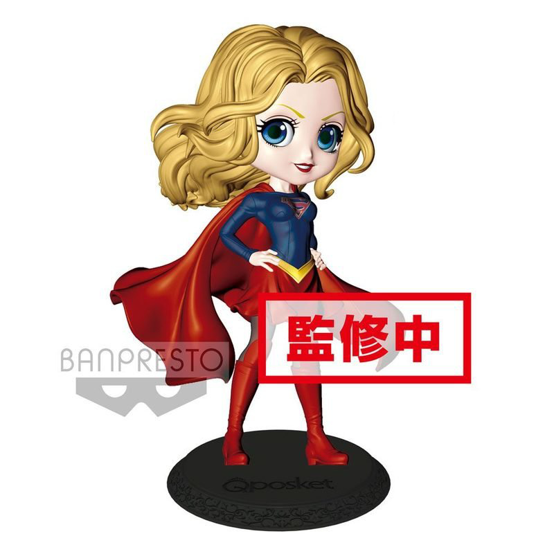 supergirl comic figur
