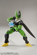 Perfect Cell - Figure-rise Standard